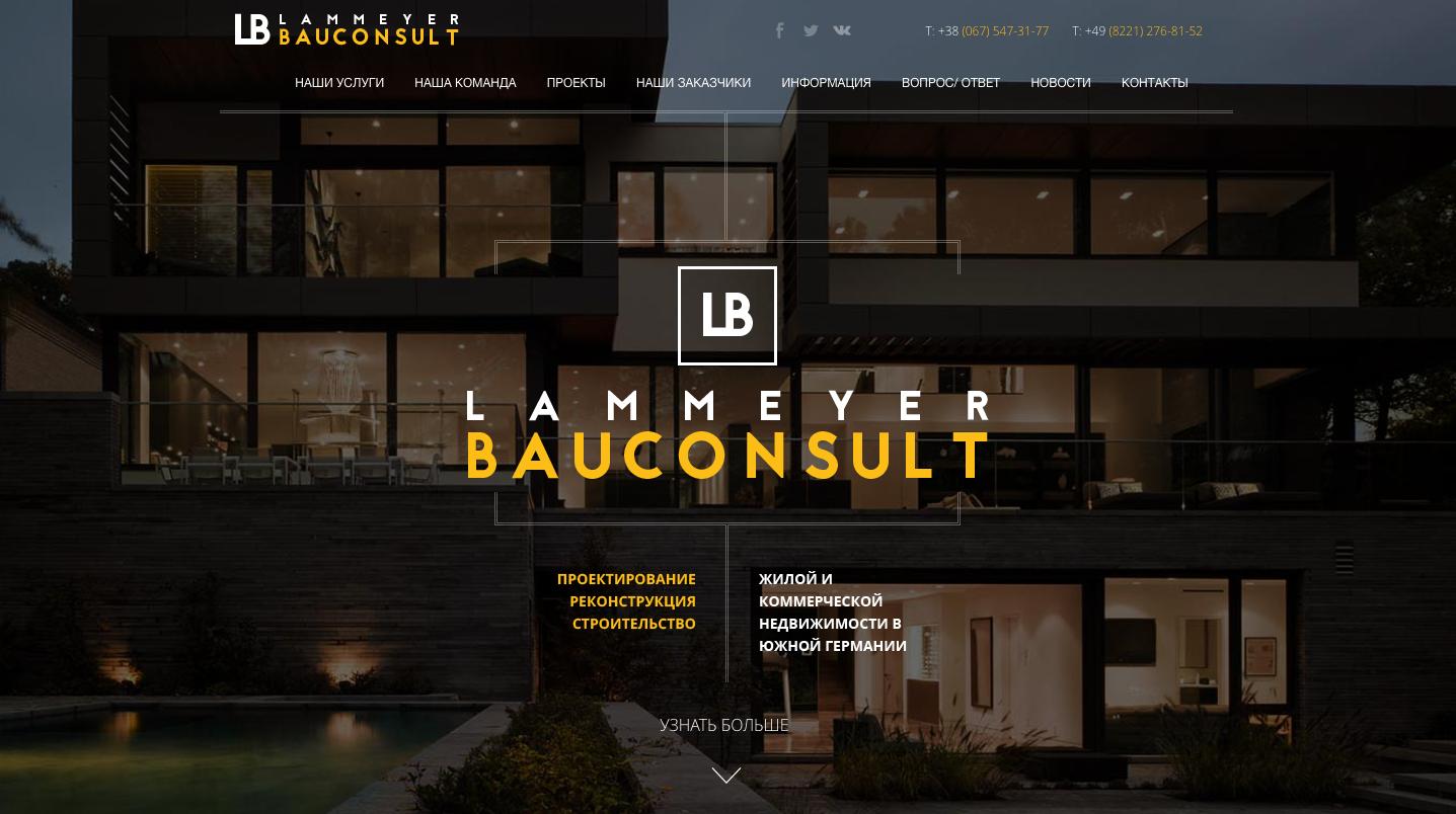 Главная страница сайта Lammeyer Bauconsult